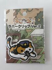 Neko Atsume Rubber Clip ver.2 (Conductor Whiskers, Ekicho-san) Hit-Point Cat