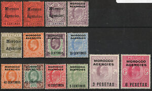Morocco Agencies 1907 KEVII part set of mint stamps value to 6 Pesetas MM