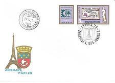 1975 Hungary Arphila International Stamp Expo Fdc My Ref 253