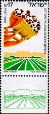ISRAEL - 1984 - Hevel Ha-besor Settlement - MNH Commemorative Stamp - Sc. #861