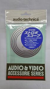Audio-Technica AT6180 Stroboscopique disc, made in Japan