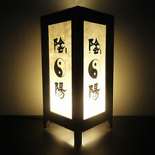Asian Oriental Taoism Yin Yang Chinese Zen Art Bedside Table Lamp LIGHTSHADES