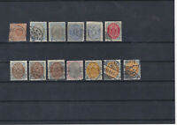 Denmark Used Stamps CAT£125+ Ref: R5762