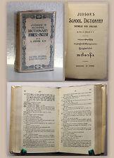 Judson School Dictionary Burmese and English Wörterbuch Burmesisch Englisch xz