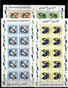 # 10X PALESTINE 2001 - MNH - FLAGS