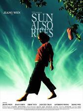 THE SUN ALSO RISES Movie POSTER 27x40 B