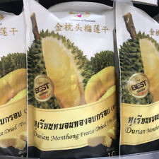 THAI NATURAL100% The Swan Brand FRUIT Snack DURIAN Monthong Freeze Dried