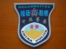 China Police Site Reconnoitre Patch.