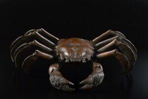L7899: Japanese Copper Crab STATUE sculpture Ornament Figurines Okimono