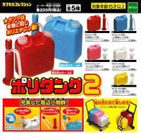 epoch plastic tank 2 Gashapon 5 set mini figure capsule toys