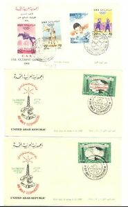 SYRIA - 8 x COVER /FDC --MOST VF @2