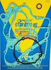 SUZUKI RM85/80 Rm 85/80 2002-2009 Extremo Inferior Kit de juntas