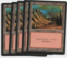Mountain C x 5 MTG 4th FBB Douglas Shuler JAPANESE NM Black Border
