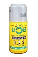 ORIGINAL NAMMAN MUAY THAI BOXING OIL LINIMENT MUSCLE PAIN 120 cc mL