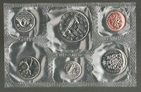 1978 Uncirculated Canada Coin Proof Like Set ~ cv $7 - Superfleas
