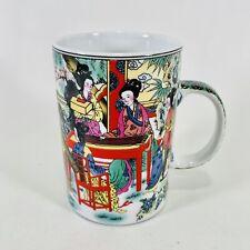 Asian Inspired Coffee Mug Vibrant Colors