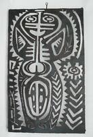 Vintage New Guinea PNG Contemporary Art Welded Scrap Metal Ruki Fame? Akis? 1980