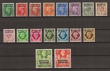 MOROCCO AGENCIES 1949 SG 77/93 Fine Used Cat £225