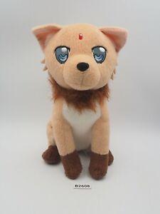 "Magical Girl Lyrical B2608 Nanoha Movie Arf Wolf Plush 7.5"" Toy Doll Japan"