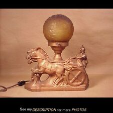 Antique Art Deco Roman Soldier / Chariot Table Lamp Amber Textured Globe