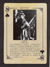 Mei Lan Fang Chinese Actor Collector Playing Card