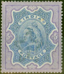 India 1895 5R Ultramarine & Violet SG109 Fine Lightly Mtd Mint