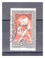 SYRIE . N° 151 . 1 PI 50 SUR 30 c     OBLITERE  SIGNE CALVES   .SUPERBE .