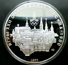 1977 Russia/USSR Large Silver 1 OZ Proof 10 Roubles Moscow Olympic Kremlin