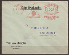 Hamburg Used German & Colonies Stamps
