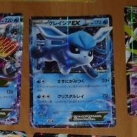 POKEMON JAPANESE CARD HOLO CARTE Glaceon EX 018/078 RR XY10 1ED JAPAN NM