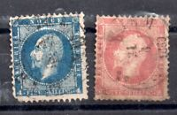 Norway 4sk SG7 & 8sk SG11 fine used WS11493