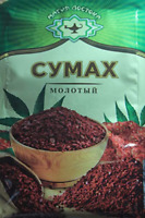 Magia Vostoka Seasoning SUMAC  10g x 5pack Магия Востока СУМАХ