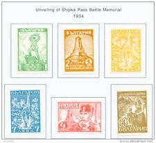 More details for bulgaria - 1934 shipka pass memorial set hinged mint