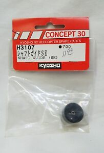 Kyosho Concept 30 RC Helicopter Shaft Guide (SE) H3107