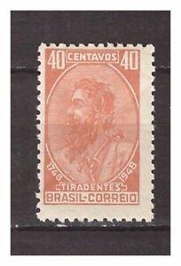 s19778) BRASILE BRAZIL 1948 J.J. da Silva Xavier 1v
