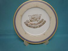 Egyptian Ceramics Decorative Plates- Gold painted :- Designer- Fathi Mahmoud
