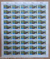 Bund 1223 postfrisch kompletter Bogen BRD Schleuse Knoop Full sheet FN 2 MNH