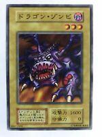 YuGiOh Konami 1999 Booster 5 Dragon Zombie Japanese No Ref Old Print Vintage