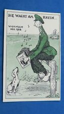 WW1 Military Comic Postcard 1918 Concertina Crown Prince Exile WIERINGEN HOLLAND