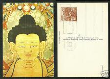 Bhutan Buddha Thanka Painting Buddhism Thimpu stamp 1979