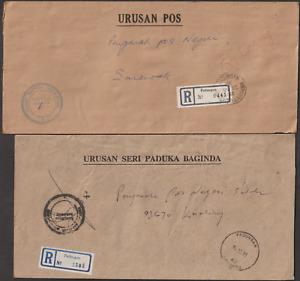 (A99)MALAYSIA SARAWAK 1988-91 U.S.P.B. & U.P. STAMPLESS COVERS USED PADUNGAN CSD