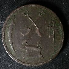 LC-15A1 Halfpenny token T. S. Brown & Co. Montreal Bas Lower Canada Breton 561