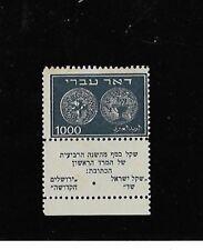 Israel stamps 1948 Doar ivri 1000 mil 10x10 full tab toning perf bale 6500 M.n.h