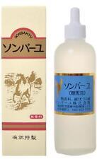 Yakushido Sonbahyu Skin Care Horse Oil Liquid Type 55ml from Japan