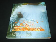 Offf BCN 2006 - International Festival for the Post-Digital Creation Culture