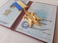 "ATO MILITARY UKRAINIAN MEDAL AWARD ORDER ""GLORY TO UKRAINE"" + DOCUMENT. OOS"
