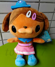 Octonauts Character Dashi 10'' Stuffed Animal Plush Toy Cartoon Soft AVP Doll