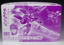 Limited HG 1/144 Schwarbe Glaze Gaelio Machine Assembly Kit Premium Bandai F/S