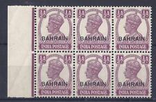 BAHRAIN, KGV1, 1/2a SG 21, FINE MNH MARGINAL BLOCK 6, CAT £60