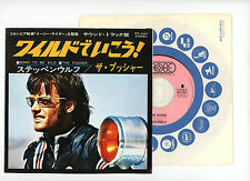 """OST EASY RIDER 7"""" PS Japan STEPPENWOLF BORN TO BE WILD"""